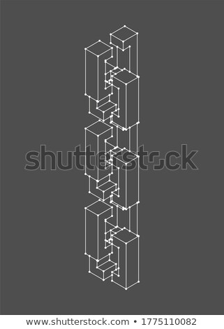 Blockchain network isolated. Cyber concept matrix. Block chain v Stock photo © popaukropa