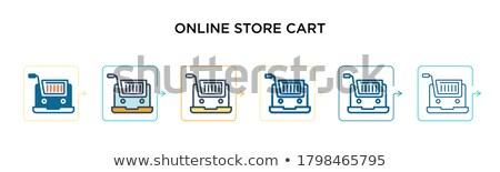 サポート · ボタン · 色 · ビジネス · 電話 - ストックフォト © robuart