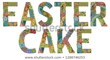 Paskalya kek vektör nesne dekorasyon sanat Stok fotoğraf © Natalia_1947