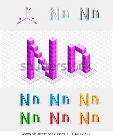 Cubo griglia 3D rendering 3d illustrazione Foto d'archivio © djmilic