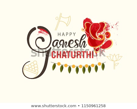 beautiful greeting design for ganesh chaturthi festival stock photo © sarts