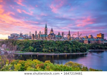 Foto stock: Library Of Parliament Ottawa Ontario Canada