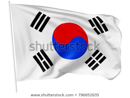 3D · bayrak · Asya · demokratik · halklar · cumhuriyet - stok fotoğraf © vectorminator