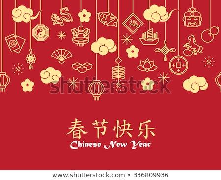 Chinese New Year - Gold Ingots Stock photo © azamshah72