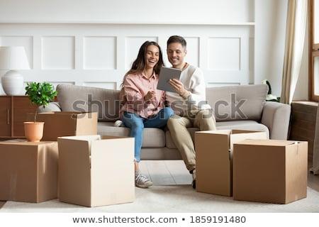 ストックフォト: 女性 · コンピュータ · 男 · 座って · ソファ