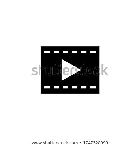 file type black icons   graphic and web design web development stock photo © redkoala