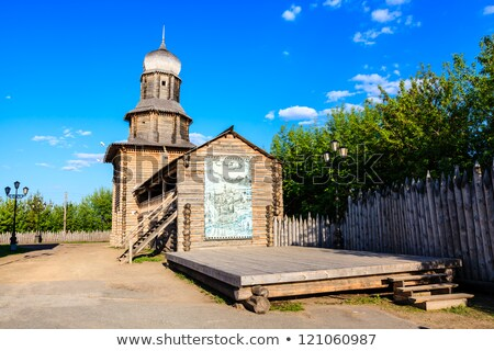 Museum of History on the Hill in the City of Tomsk, Russia Stock photo © anshar