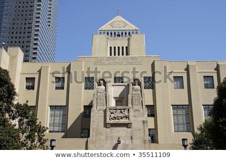 Public bibliothèque centre-ville Los Angeles arbre livre Photo stock © meinzahn