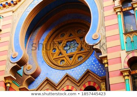 Detay Kudüs sinagog Prag Çek Cumhuriyeti ibadet Stok fotoğraf © CaptureLight