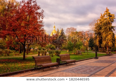 Kyiv city Stock photo © ssuaphoto