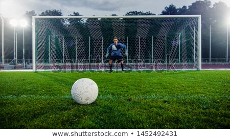 Goal keeper Stock photo © bluering