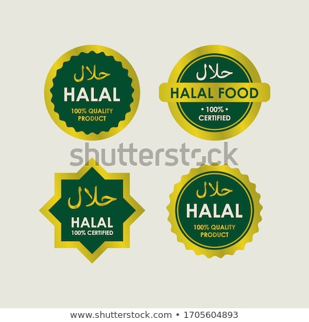Halal product label. Vector illustration. Text in Arabic 'Halal' Stock photo © popaukropa