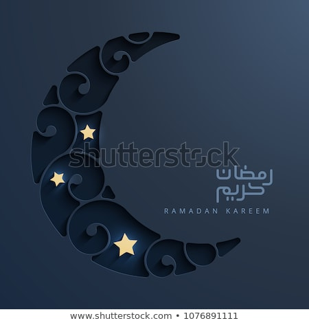 eid mubarak muslim festival greeting card design with floral dec stock photo © sarts