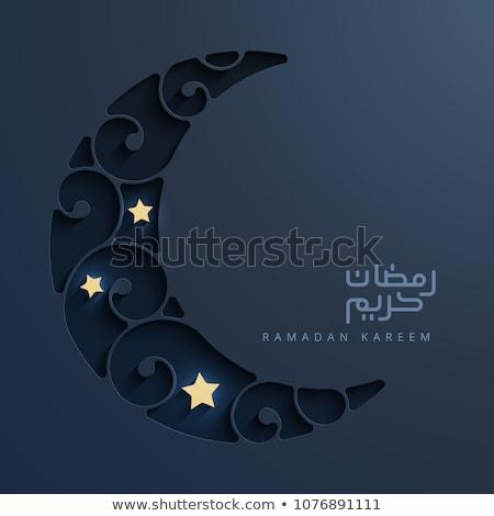 eid mubarak muslim festival greeting card design with floral dec Stock photo © SArts
