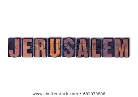 Yalıtılmış kelime yazılı bağbozumu ahşap Stok fotoğraf © enterlinedesign