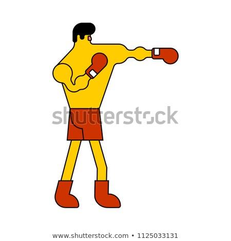 Boxeador mão para a frente isolado vetor Foto stock © MaryValery