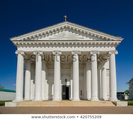 Kolostor megmentő katedrális égbolt nyár templom Stock fotó © borisb17