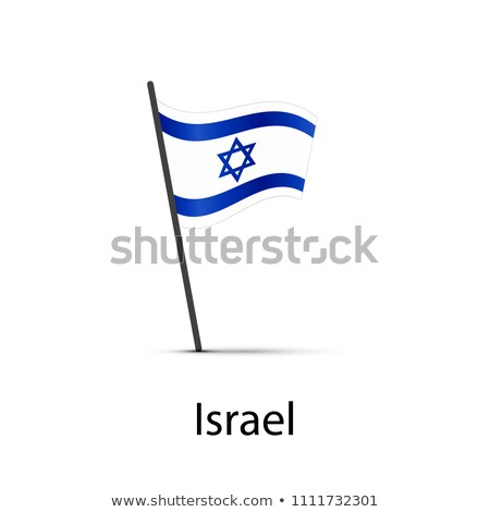 Israele bandiera polo infografica elemento bianco Foto d'archivio © evgeny89