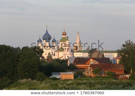 Cityscape кольца Россия небе трава Сток-фото © mahout