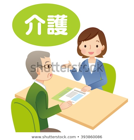 Senior man with balloons at office desk Stock photo © IS2