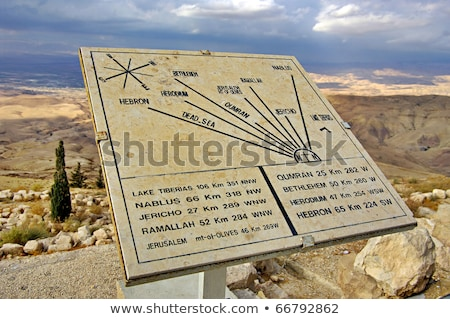 Look from 'Mount Nebo' hill to the valley stock photo © FreeProd