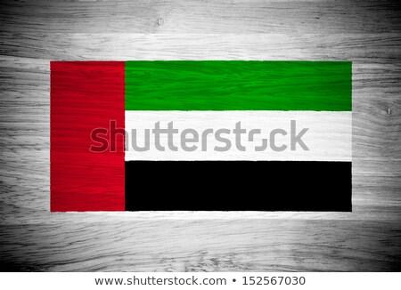 Arab Emirates flag in wooden frame Stock photo © colematt