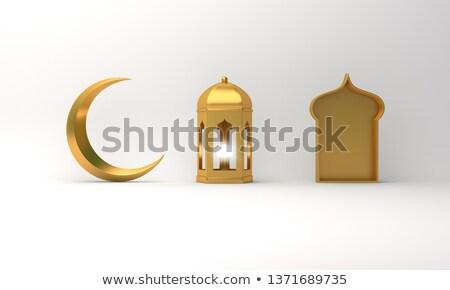 Arany ramadán üdvözlet boldog háttér kártya Stock fotó © SArts