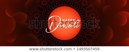 happy diwali festival banner in red shiny decorative style stock photo © sarts