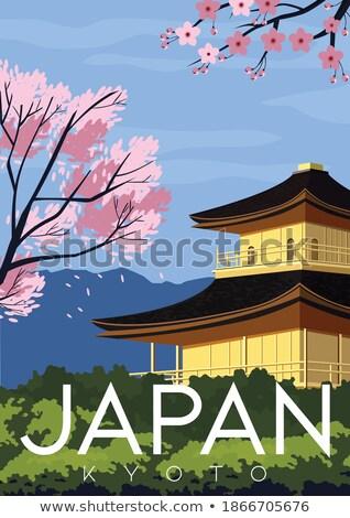 Abstract Kyoto Skyline with Color Landmarks.  Stock photo © ShustrikS