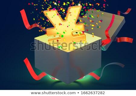 Kinyitott ajándék doboz yen szimbólum bent arany Stock fotó © Pixelchaos