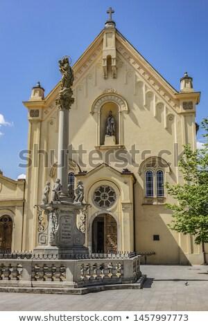 колонки · Братислава · Словакия · город · Церкви · зданий - Сток-фото © phbcz