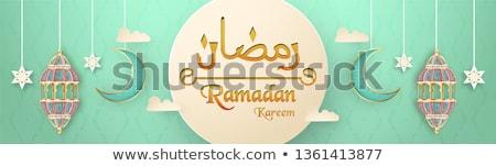 Ramadan Kareem religious green template brochure card colorful r Stock photo © bharat