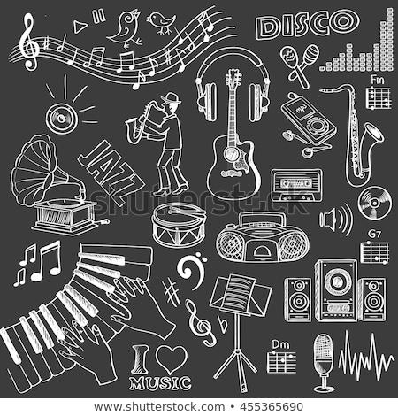 ドラム 楽器 アイコン チョーク 手描き ストックフォト © RAStudio
