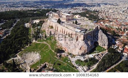świątyni Akropol Ateny Grecja budynku kamień Zdjęcia stock © russwitherington