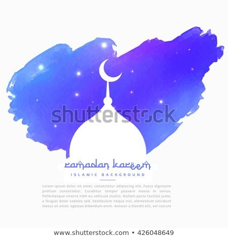 Mecset sziluett kék festék háttér imádkozik Stock fotó © SArts