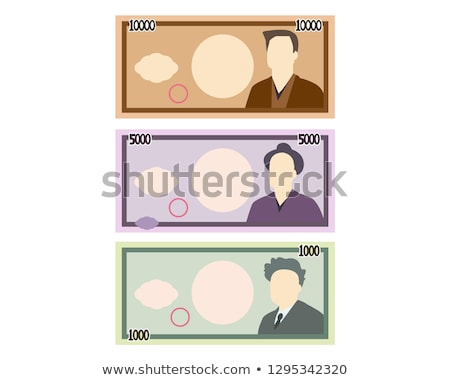 Japan's 1000 yen note Stock photo © Blue_daemon