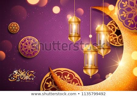 golden eid mubarak background with shiny 3d moon Stock photo © SArts