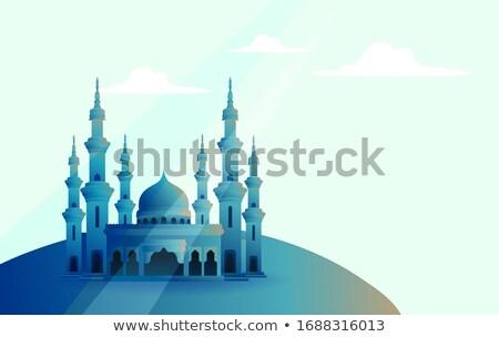 happy muharram glowing mosque islamic background design Stock photo © SArts