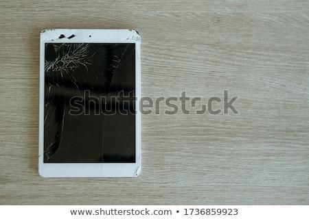Kutuplayıcı kırık duvar filmler beyaz kâğıt Stok fotoğraf © smithore