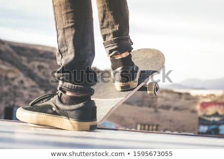 Skate jumping  Stock photo © IstONE_hun