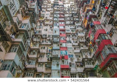 Hong Kong carcasa acasă fundal noapte ferestre Imagine de stoc © kawing921
