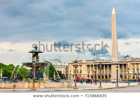 çeşme yer Paris Fransa gökyüzü Stok fotoğraf © vapi