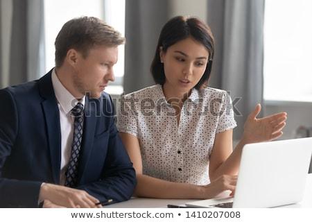Online Legal Advice Stock photo © limbi007
