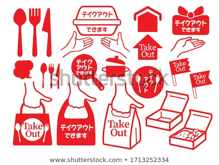 Stock photo: Japanese Bento Set Food At A Japanese Restaurant