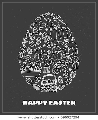 Bichano salgueiro ovo de páscoa velas férias Foto stock © dolgachov