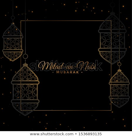 beautiful milad un nabi barawafat background design Stock photo © SArts