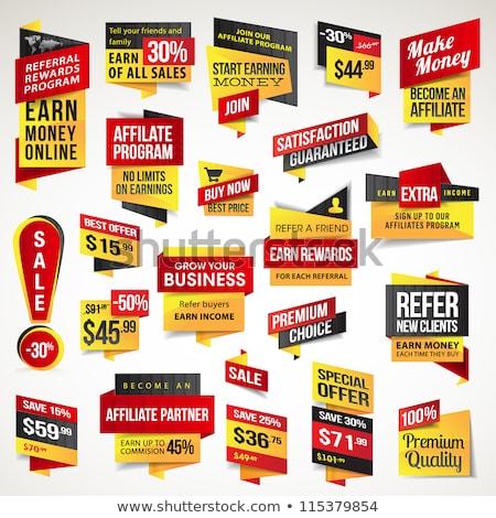 Matricák bannerek szett üzlet felirat bolt Stock fotó © alvaroc