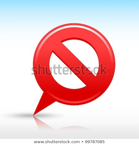 no button as symbol for danger or negativity stock photo © stuartmiles