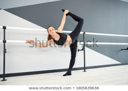 Nő balett osztály derűs néz kamera Stock fotó © deandrobot