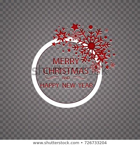 抽象的な · クリスマス · バナー · ベクトル · 休日 · 白 - ストックフォト © voysla